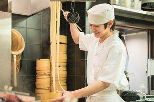 丸亀製麺 福知山店(ディナー歓迎)[110786]・キッチンスタッフのアルバイト・バイト詳細