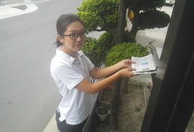 株式会社青山新聞店のアルバイト情報