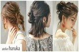 atelier haruka エキモなんば店(ヘアメイク)のアルバイト