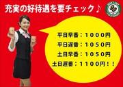 サンコー福岡 那珂川店のアルバイト情報
