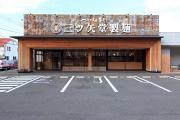 西武新宿線「花小金井駅」から「徒歩15分」です♪