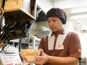 すき家 日野南平店のアルバイト求人写真1