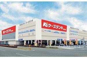 ケーズデンキ高松本店併設の高松本店配送センターでのお仕事です!