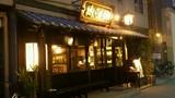 鶏鬨 新川店のアルバイト