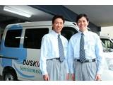 ダスキン鶴見西サービスマスターのアルバイト