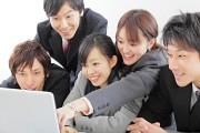 バウ設計株式会社のアルバイト情報