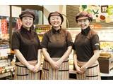キッチンオリジン 西新宿店(早朝スタッフ)のアルバイト