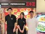 ロッソペペロンチーノ 錦糸町店(ホールスタッフ)