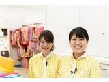 スタジオマリオ 草津/野村店 (6138)のアルバイト