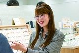 T.G.C. イオン尼崎店(フルタイム)のアルバイト