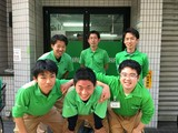 エコ配 新宿店(学生)のアルバイト