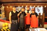 ニッポンまぐろ漁業団 浜松町店 ホールスタッフ(週1)(AP_1339_1)のアルバイト