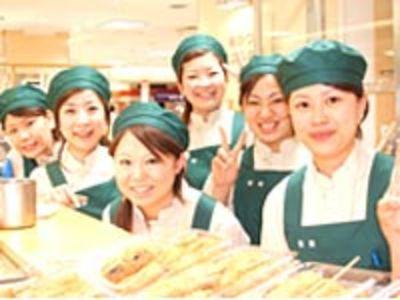 魚道楽 いよてつ高島屋店(調理スタッフ)のアルバイト情報