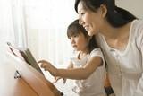 シアー株式会社オンピーノピアノ教室 大堰駅エリアのアルバイト