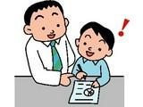 家庭教師のコーソー 北秋田市