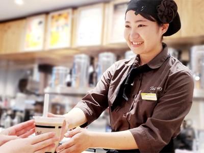 TeaWay ゆめシティ新下関店のアルバイト情報