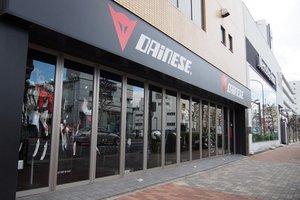 Dainese/ダイネーゼ専門店 バイクウェアの接客販売スタッフ募集