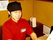 宝島 原町店のアルバイト情報