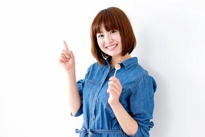 株式会社日本ワークプレイス東海(346) 新安城駅エリアの求人画像