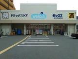 ドラッグストア ダックス 山科小山店(登録販売者)