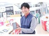 カメラのキタムラ 福島/笹谷店 (4108)のアルバイト