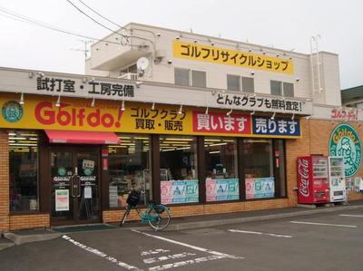 ゴルフ・ドゥ 札幌手稲前田店のアルバイト情報
