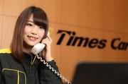 タイムズモビリティネットワークス株式会社 タイムズカーレンタル岩見沢店のアルバイト情報