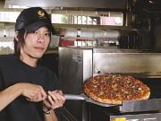 ピザダーノ 与野店のアルバイト情報