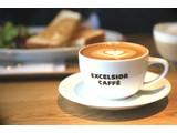 エクセルシオールカフェ 恵比寿ガーデンプレイス店のアルバイト