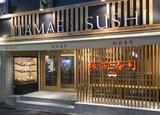板前寿司 赤坂みすじ通り店のアルバイト