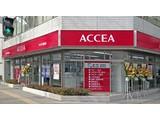 株式会社アクセア神奈川 関内店のアルバイト