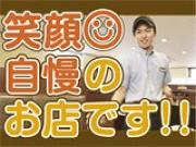 カレーハウスCoCo壱番屋 堀川丸太町店のアルバイト情報