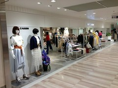 RAY CASSIN 名古屋PARCO店のアルバイト