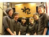 くいもの屋わん 恵比寿店のアルバイト