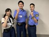 高栄警備保障株式会社 渋谷地区のアルバイト