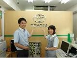 トヨタレンタカー 浜松町店のアルバイト