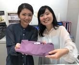BELLUNA リーフウォーク稲沢店のアルバイト情報