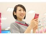 イオンニューコム 東浦店(イオンリテール株式会社)のアルバイト