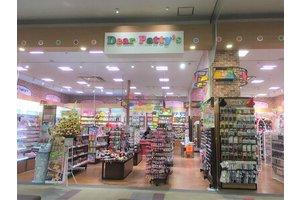 Dearパティズ いわき店・雑貨販売スタッフ:時給880円~のアルバイト・バイト詳細