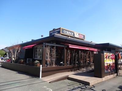 カウボーイ家族 鶴ヶ島インター店のアルバイト情報