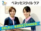 メディカル・リハビリホームグランダ 豊田元町(介護福祉士)のアルバイト