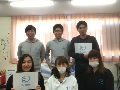 風・福祉会(学生歓迎)のアルバイト情報