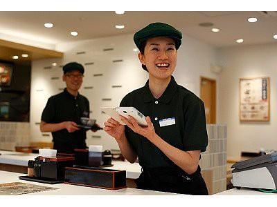 吉野家 立川南口店(早朝募集)[001]のアルバイト情報