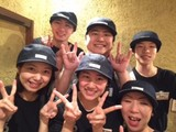 炭火焼肉酒家 牛角 北花田店のアルバイト