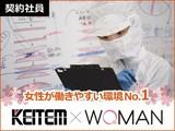 株式会社日本ケイテム 大久保エリア(お仕事No.6)