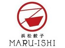 餃子bar MARU-ISHI (株式会社レンダー商会 フードサービス事業部)のアルバイト
