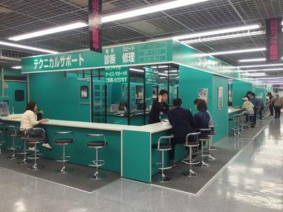 ヤマダ電機 テックランド亀田店(アルバイト/サポート専任)のアルバイト情報