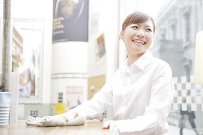 ディーナネットワーク株式会社 千葉市(飲食店スタッフ)のアルバイト情報