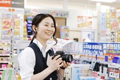 ノジマ 見附店(学生スタッフ)のアルバイト情報