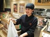 鶏三和 JR京都伊勢丹店のアルバイト